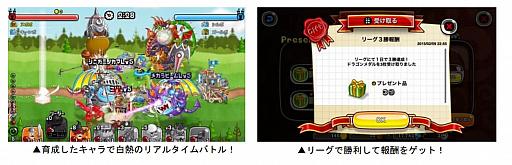 """画像集#003のサムネイル/「城とドラゴン」,""""10月ミッション(後半)""""が10月16日より開催"""