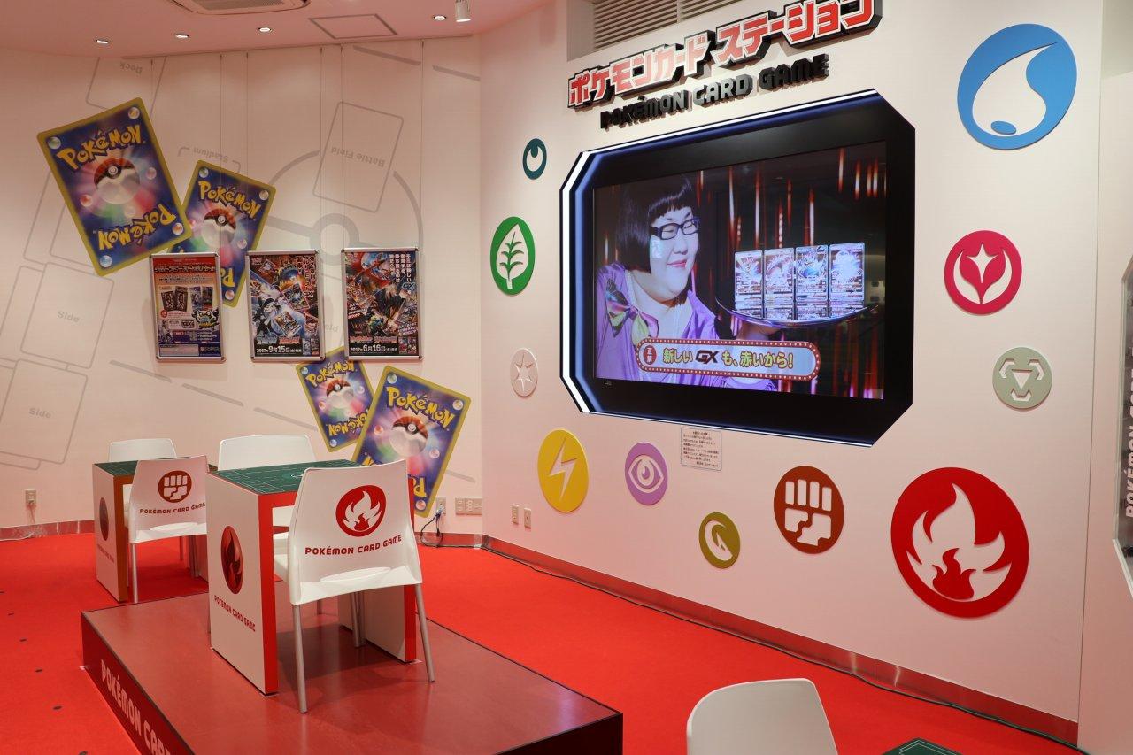 ポケモン ゲーム センター