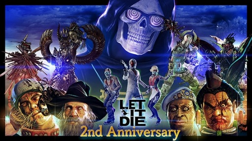 「LET IT DIE」,2nd Anniversary スペシャルイベント第2弾が11月29日より開催