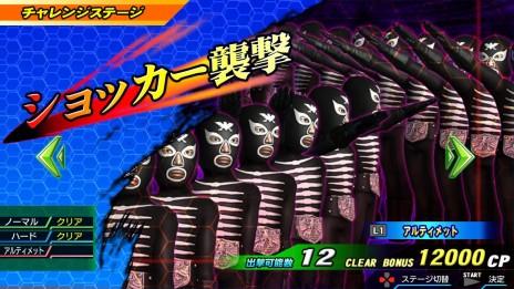 攻略 ジェネレーション スーパー ヒーロー