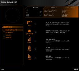 PR】STRIXブランドから登場したサウンドカード3モデルを試す。最