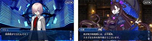 fgo 紫式部 限定 ストーリー