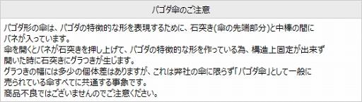 """画像(007)「FGO」,""""キャスター/紫式部""""とLumiebreのコラボアンブレラが9月に発売。予約を受付中"""