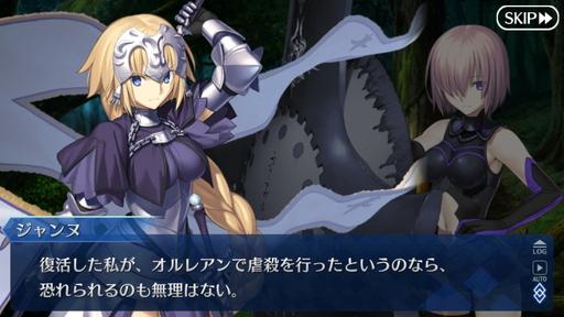 画像(003)【PR】「Fate/Grand Order」(FGO)の新規ユーザー向けログインボーナスがリニューアル! 第1部途中の人にあらためて知ってもらいたい「フォロー機能」も紹介