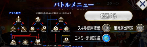 画像(009)【PR】「Fate/Grand Order」(FGO)の新規ユーザー向けログインボーナスがリニューアル! 第1部途中の人にあらためて知ってもらいたい「フォロー機能」も紹介