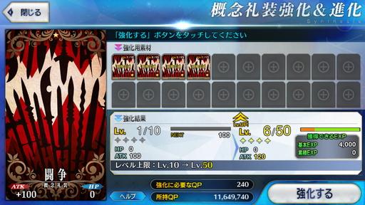 画像(021)【PR】「Fate/Grand Order」(FGO)の新規ユーザー向けログインボーナスがリニューアル! 第1部途中の人にあらためて知ってもらいたい「フォロー機能」も紹介