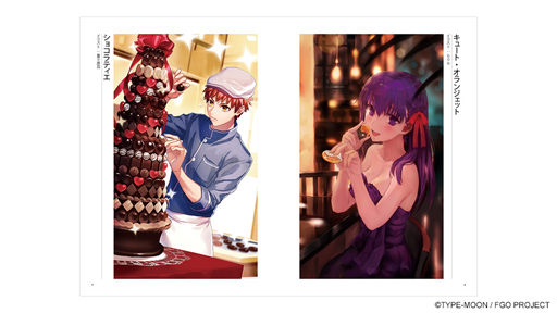 画像(002)「Fate/Grand Order Memories II 概念礼装画集 1.5部 2017.01-2018.04」,8月23日に発売決定