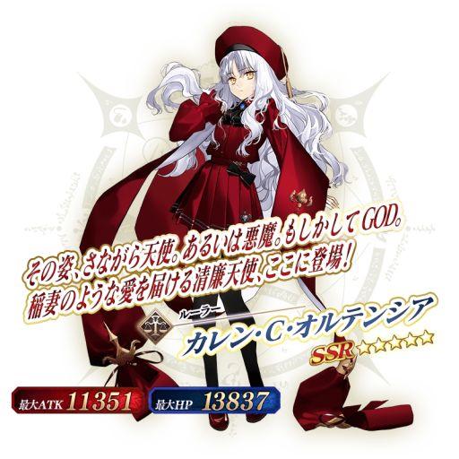 """画像集#004のサムネイル/「Fate/Grand Order」でイベント""""サン・バレンティーノ!~カルデア・ビター・バレンタイン 2021~""""が2月10日から開催"""