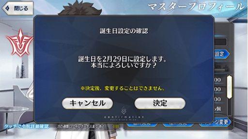 """画像集#005のサムネイル/「Fate/Grand Order」でイベント""""サン・バレンティーノ!~カルデア・ビター・バレンタイン 2021~""""が2月10日から開催"""