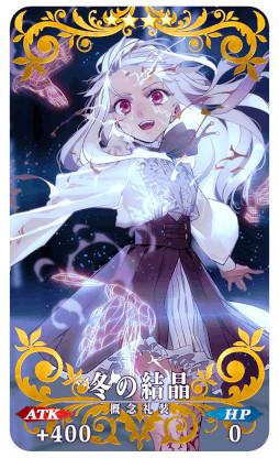 画像集#004のサムネイル/「FGO」,「Fate/Grand Carnival 2nd Season」Blu-ray&DVD 発売記念キャンペーンを開催