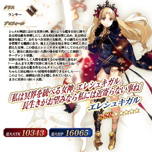 画像集#005のサムネイル/「FGO」,「Fate/Grand Carnival 2nd Season」Blu-ray&DVD 発売記念キャンペーンを開催