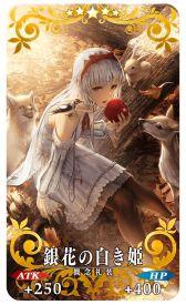 """画像集#005のサムネイル/「Fate/Grand Order」の召喚で""""★5(SSR)ナポレオン""""などがピックアップ"""