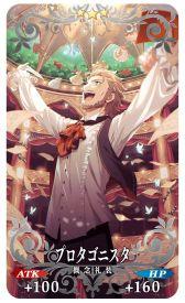 """画像集#007のサムネイル/「Fate/Grand Order」の召喚で""""★5(SSR)ナポレオン""""などがピックアップ"""