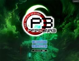画像集#002のサムネイル/アトラスのRPG「ペルソナ」誕生25周年企画。4Gamer掲載記事で振り返る,ペルソナシリーズのこれまでの歩み