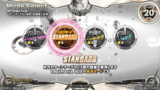 本日稼動「beatmania IIDX 22 PENDUAL」。トップランカー・DOLCE 氏