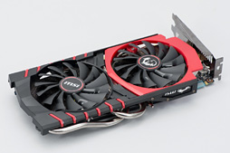 GeForce GTX 900