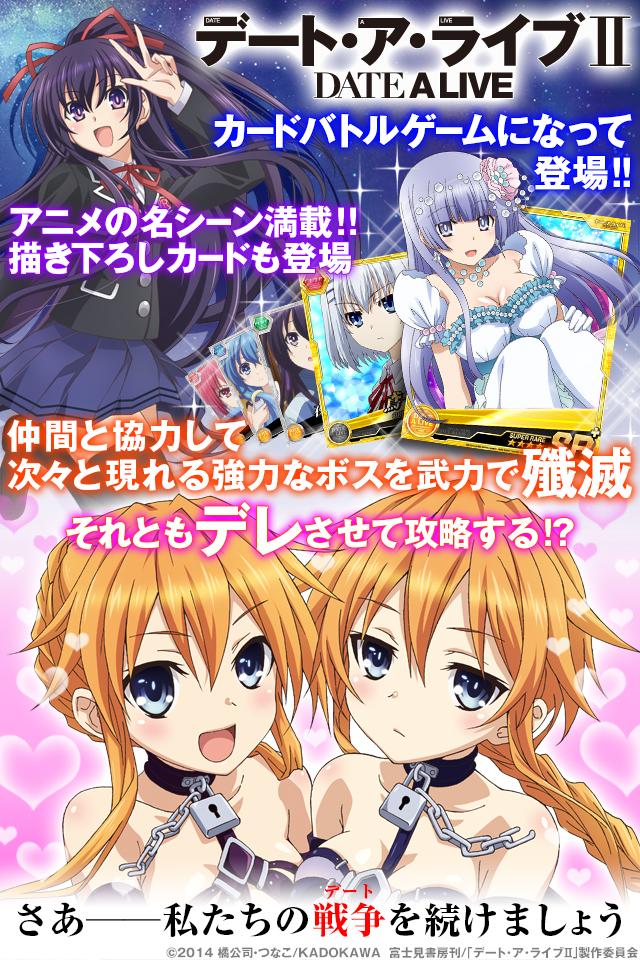 Amazon.co.jp: デート・ア・ライブ Twin Edition ...