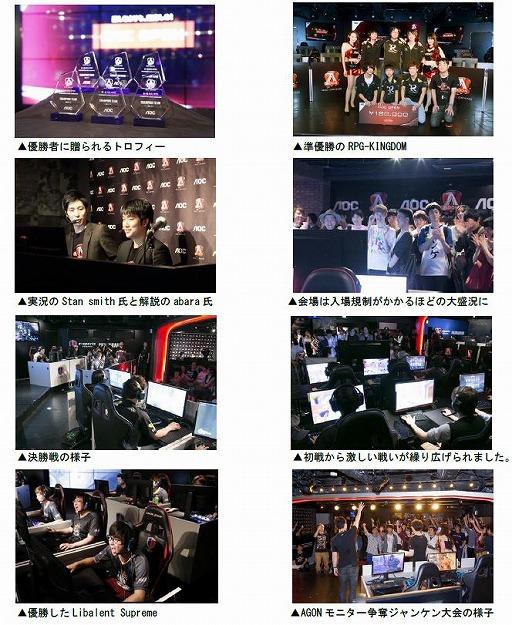 画像集#003のサムネイル/「Overwatch」のオフライントーナメント「AOC OPEN」を実施。優勝はLibalent Supreme