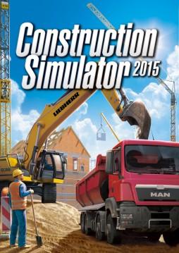 コンストラクション シミュレーター 2015 コントローラー