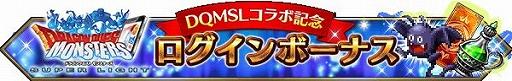 画像集#009のサムネイル/「FFBE」にDQM スーパーライトからゾーマら新ユニットが参戦