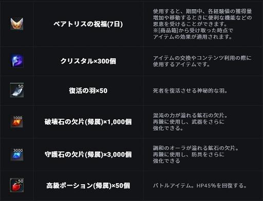 画像集#003のサムネイル/「LOST ARK」の最新情報が12月17日21:00から配信のゲームオン生放送番組で公開