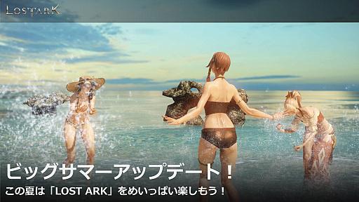 画像集#009のサムネイル/【PR】「LOST ARK」はクラシカルでダイナミックなプレイ感あふれるMMORPG。この夏に実施される大型アップデートにも注目