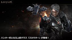 画像集#011のサムネイル/【PR】「LOST ARK」はクラシカルでダイナミックなプレイ感あふれるMMORPG。この夏に実施される大型アップデートにも注目