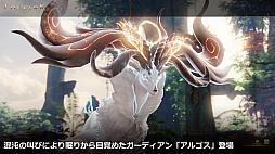 画像集#013のサムネイル/【PR】「LOST ARK」はクラシカルでダイナミックなプレイ感あふれるMMORPG。この夏に実施される大型アップデートにも注目