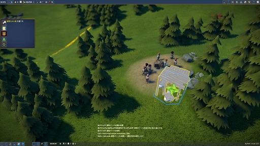 画像集#002のサムネイル/ハロー!Steam広場 第317回:インフラの敷設は必要なし! ゆるく楽しめる中世都市開発シム「Foundation」