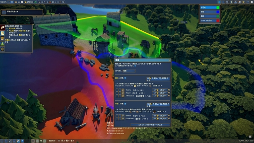 画像集#006のサムネイル/ハロー!Steam広場 第317回:インフラの敷設は必要なし! ゆるく楽しめる中世都市開発シム「Foundation」