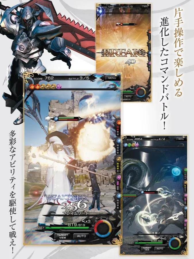 日 版 mobius final fantasy