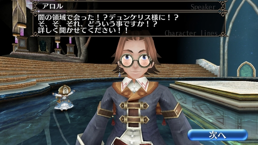 画�(003)「トーラムオンライン�,新ストーリーミッション2本�追加を�むアップデートを実施