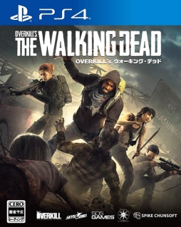 PS4版「OVERKILL's The Walking Dead」の発売中止が決定