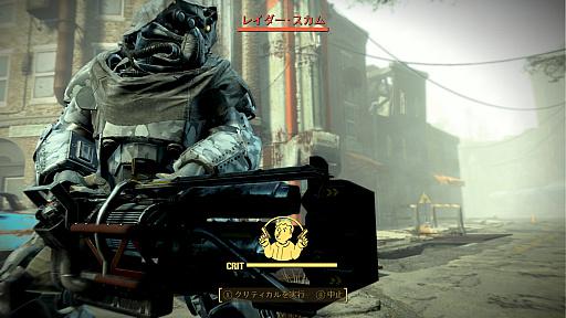 Fallout 4」にMODを導入して,冒険をさらに楽しもう! ビギナー