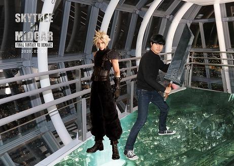 画像(007)「FFVII REMAKE」×東京スカイツリー,コラボの詳細情報が公開。スカイツリーが「魔晄の色」をイメージした特別ライティングに