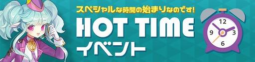 """画像(010)「Ar:pieL」,豪華アイテムや限定コスチュームが手に入るGW限定イベント""""Golden:pieL2019""""を開催"""