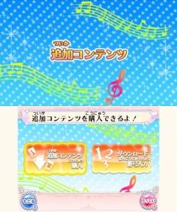 アイカツmy No1 Stage22個の追加楽曲が配信開始 4gamernet