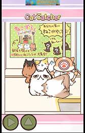 移動回数時間制限の試練を乗り越えて猫を愛でようパズルゲームねこ
