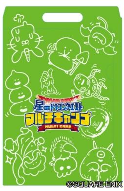 画像(007)「星のドラゴンクエスト」のリアルイベント「星ドラ マルチキャンプ」が大阪で4月28日に,愛知で5月5日に開催