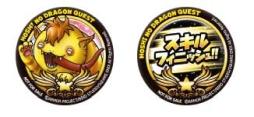 画像(008)「星のドラゴンクエスト」のリアルイベント「星ドラ マルチキャンプ」が大阪で4月28日に,愛知で5月5日に開催