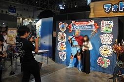 """画像(021)""""ドラクエの日""""を祝した「星のドラゴンクエスト」リアルイベントをレポート。新装備&超級職など新情報も公開"""
