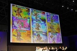 """画像(041)""""ドラクエの日""""を祝した「星のドラゴンクエスト」リアルイベントをレポート。新装備&超級職など新情報も公開"""