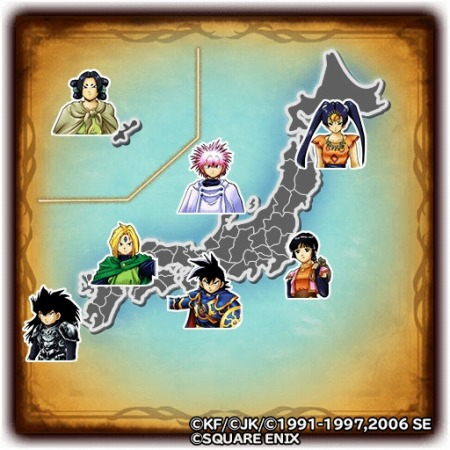 画像(003)「星のドラゴンクエスト」,ロトの紋章コラボ「すれちがい冒険者キャンペーン!」が開催
