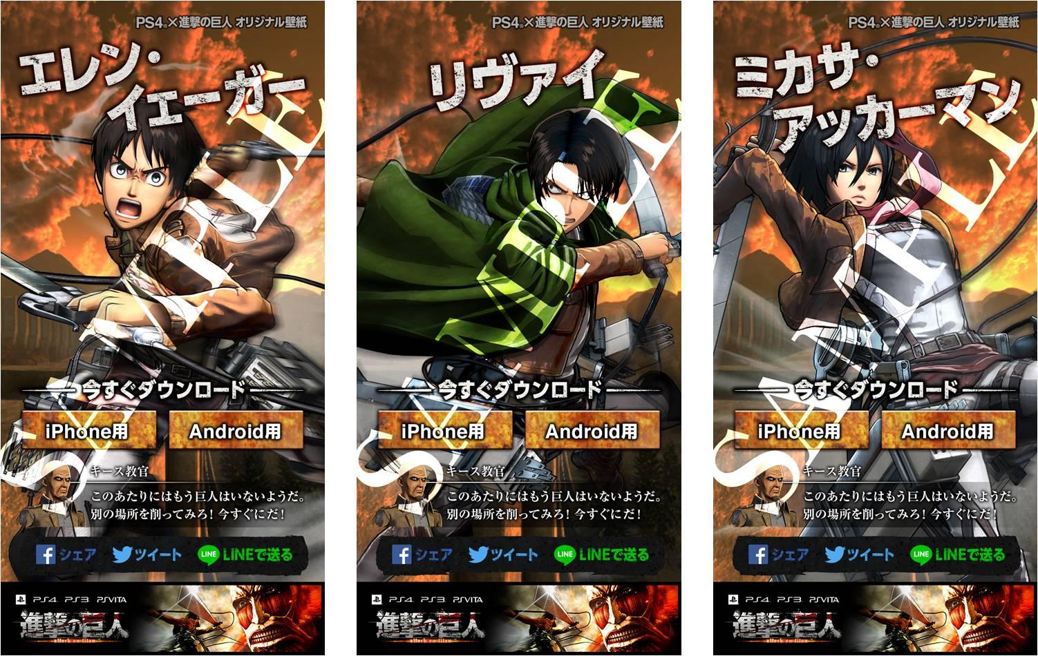 画像集 014 新宿駅に超大型巨人出現 ゲーム 進撃の巨人 発売記念イベント ウォール 新宿奪還作戦 が2月18日に開催決定 4gamer Net