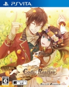 Code:Realize 〜祝福の未来〜