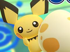 Pokémon Goにトゲピーやピチューなどの新ポケモンが追加期間限定で