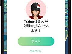 ポケモン チーム リーダー 対戦