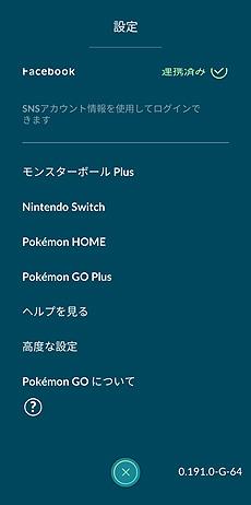 """画像集#011のサムネイル/「ポケモンGO」と「Pokémon HOME」の連携が本日スタート。初めての転送で特別な""""メルメタル""""がもらえる"""