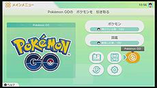 """画像集#024のサムネイル/「ポケモンGO」と「Pokémon HOME」の連携が本日スタート。初めての転送で特別な""""メルメタル""""がもらえる"""