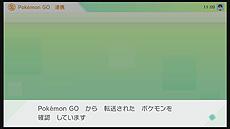 """画像集#025のサムネイル/「ポケモンGO」と「Pokémon HOME」の連携が本日スタート。初めての転送で特別な""""メルメタル""""がもらえる"""